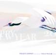 Presents_newyear2017web