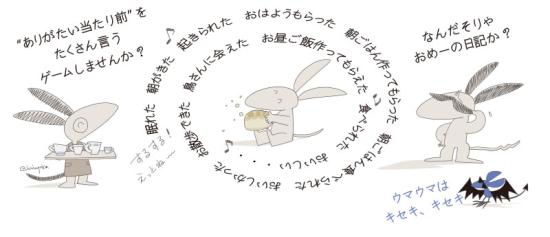 2021tsubuyaki2